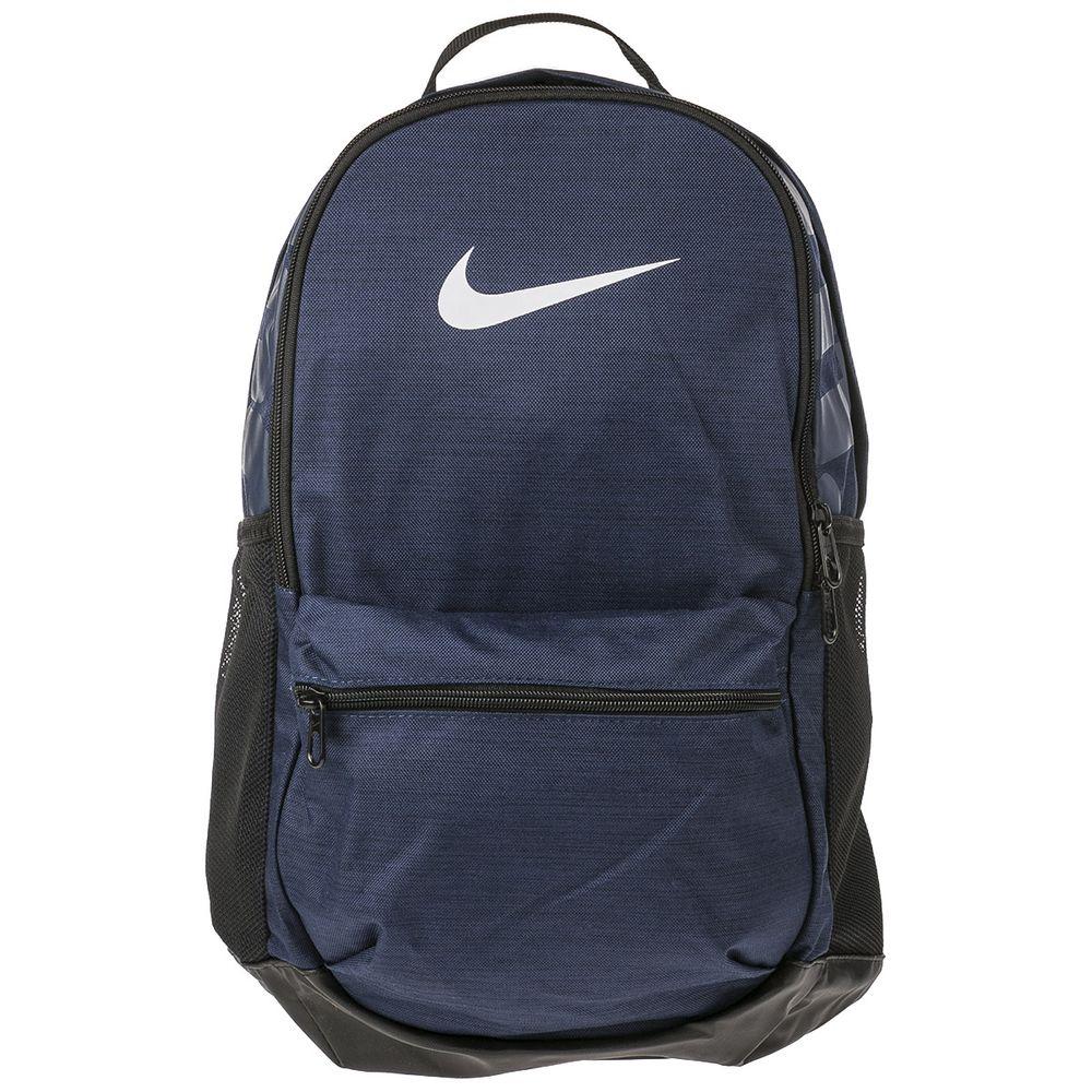 Mochila Nike Brasilia Medium Azul Marinho e Preto - Esposende ... 0a0ae8dd2d9f2